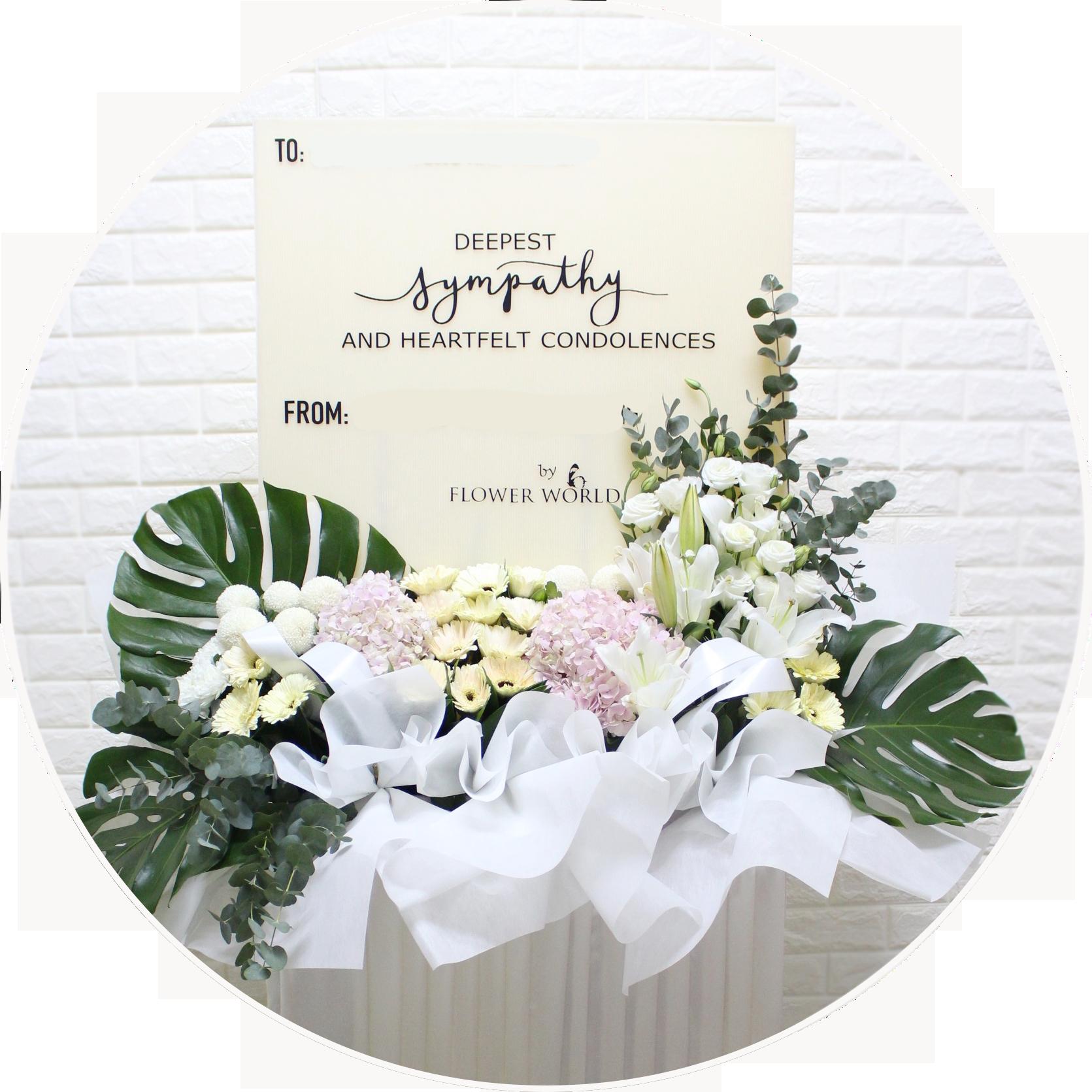 Wreaths | Condolence